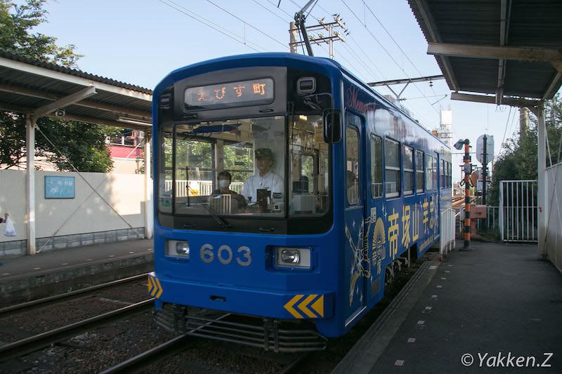 IMG_9213
