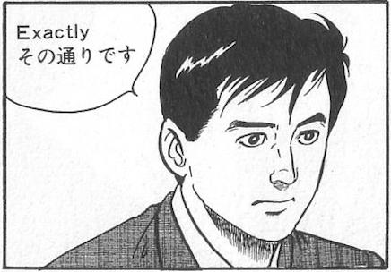 Day698 【検証】島耕作は会長に...