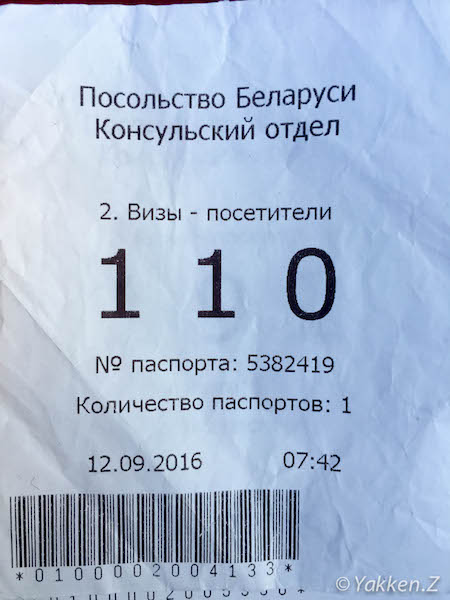 img_4390