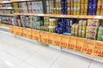 ビールってドコで買うのが1番安いの!?実際に比較調査してみた!!